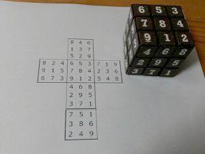 sudokube-2